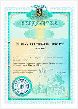 Ukraine 2018