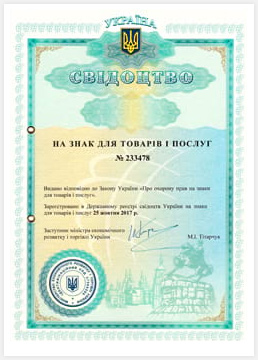 Ukraine 2017