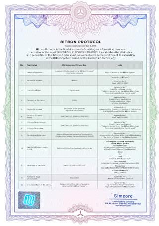 Протокол Bitbon